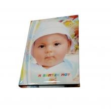 PB231707 copy