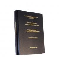 P1180880 copy